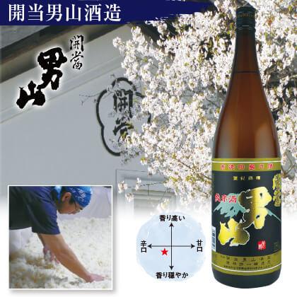 開当男山 純米酒 1800ml