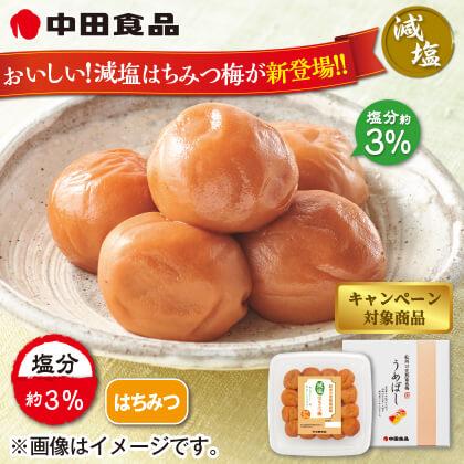 中田食品 減塩はちみつ梅