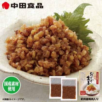 中田食品 おかか生姜