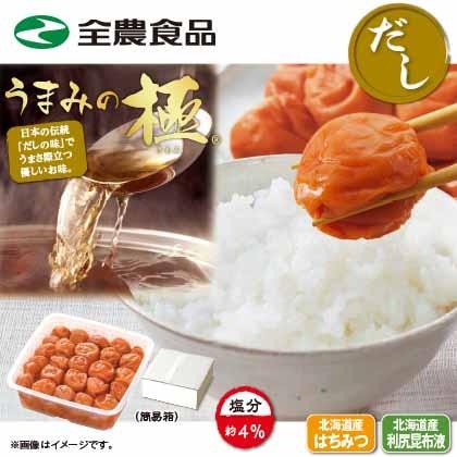 全農食品 うまみの極(1kg) ご自宅用