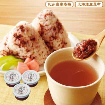 全農食品 紀州梅昆布茶