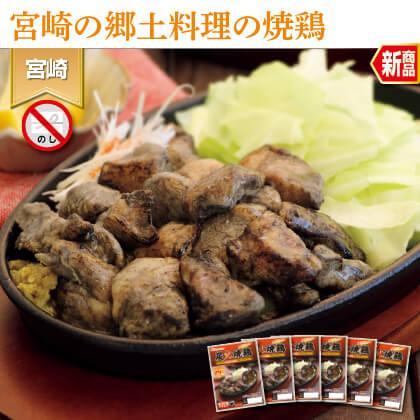 炭火焼鶏(塩コショウ味)