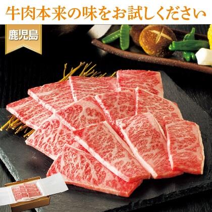 鹿児島県産黒毛和牛三角バラ焼き肉用