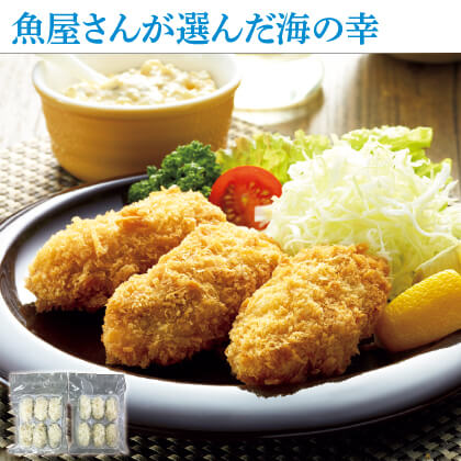 広島県産 大粒カキフライ