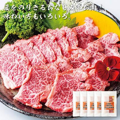 北海道十勝彩美牛味付カルビ 焼肉用5食