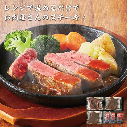 レンジで簡単!お肉屋さんのサーロインステーキ