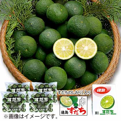 すだち(青果)(500g×2)×2