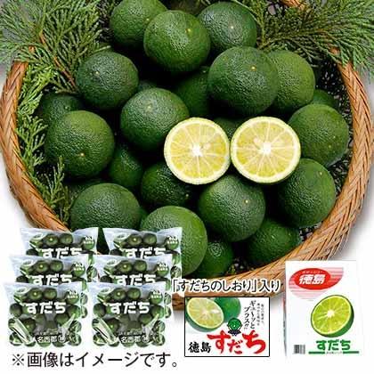 すだち(青果)(500g×2)×3