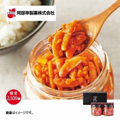 柿の種のオイル漬け にんにくラー油