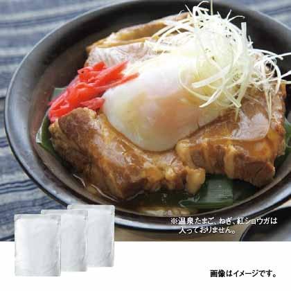 豚角煮(3袋)