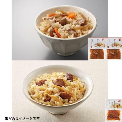 にんべん混ぜご飯の素詰合せ