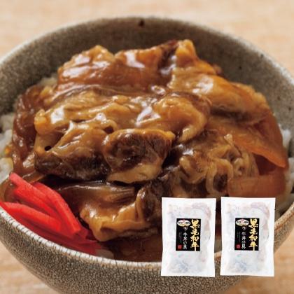 [プレミアムデリバリー]黒毛和牛 牛丼の具