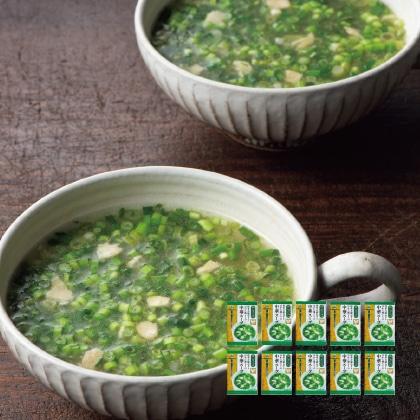 [プレミアムデリバリー] 博多万能ねぎとはかた地どりの中華スープ