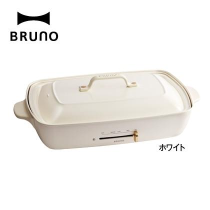 ブルーノ グランデサイズホットプレート(ホワイト)
