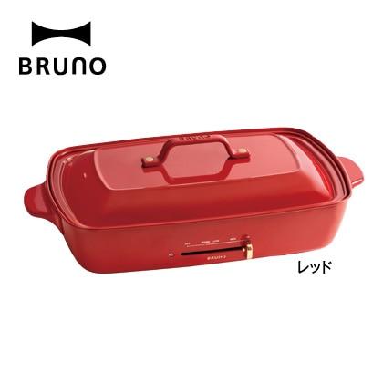 ブルーノ グランデサイズホットプレート(レッド)