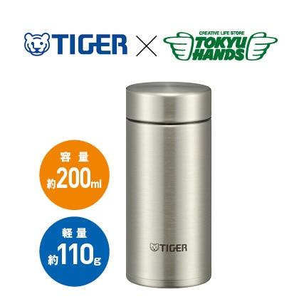 ハンズオリジナル タイガーステンレスボトル(容量を選択)