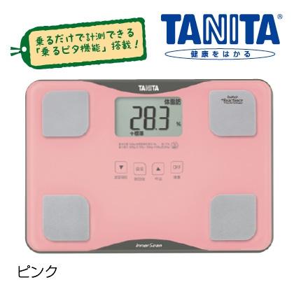 タニタ 体組成計 BC−718(カラーを選択)