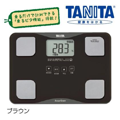 タニタ 体組成計 BC−718(ブラウン)
