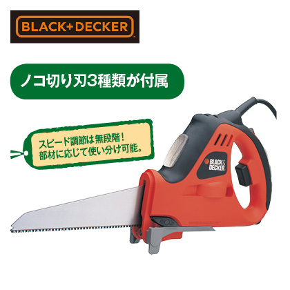ブラック・アンド・デッカー 電動式ノコギリ/ジグソー