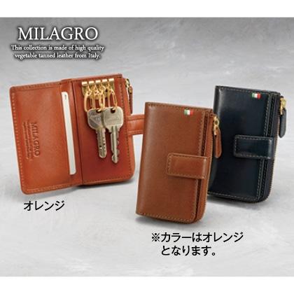 ミラグロ タンポナートレザー キー&コインケース(カラーを選択)