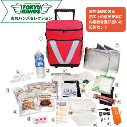 〈貯水タンク内蔵〉EX.48サバイバルローラーバッグ スーパーグランデ「東急ハンズセレクション」
