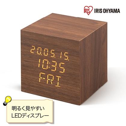 <アイリスオーヤマ>デジタル置時計(キューブ ブラウン)