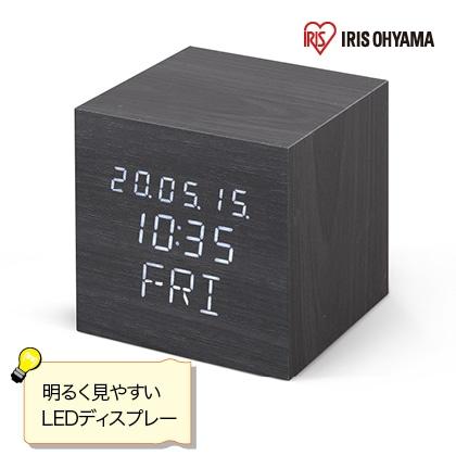 <アイリスオーヤマ>デジタル置時計(キューブ ブラック)