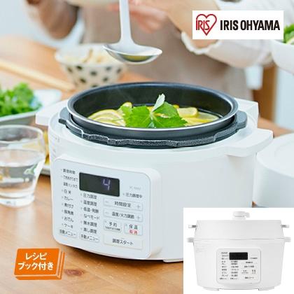 <アイリスオーヤマ>電気圧力鍋(容量を選択)