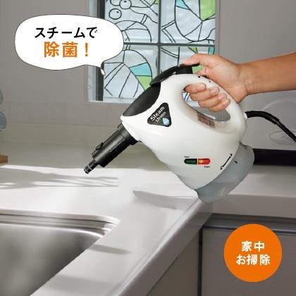 H2Oスチームユニオン(ベーシック+床用キットセット)