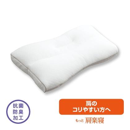<西川>医師がすすめる健康枕 もっと肩楽寝(専用ピローケース付)高め(ブルー)