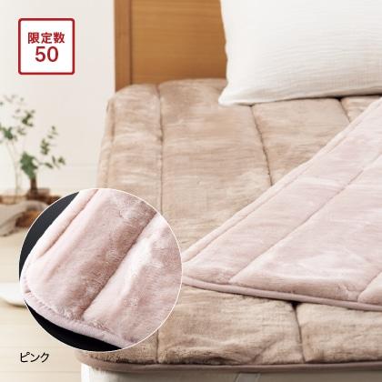 <西川>あたたかアクリル敷パッド シングル(ピンク)
