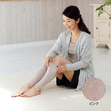 <加茂繊維>着る岩盤浴 BSファインレッグウォーマー(ピンク)