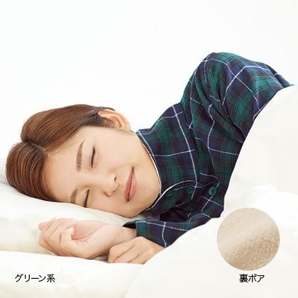 暖かボア付 綿100% パジャマ【女性用】(カラーとサイズを選択)