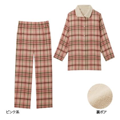 暖かボア付 綿100% パジャマ【女性用】(ピンク系M・L)