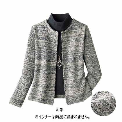 杢調ニットジャケット 紺系 M・L