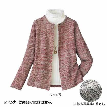 杢調ニットジャケット ワイン系 M・L