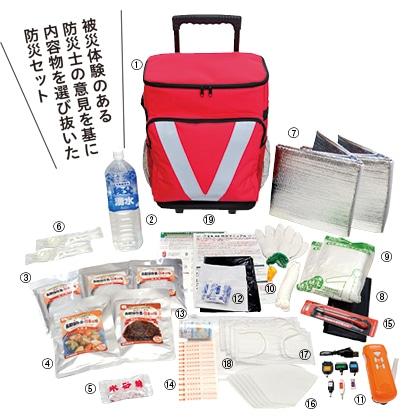 〈貯水タンク内蔵〉EX.48 サバイバルローラーバッグセット スーパーグランデ「東急ハンズセレクション」