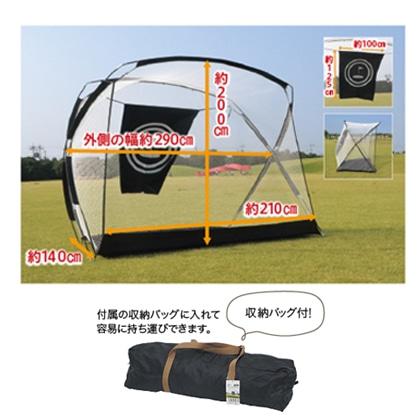 ゴルフトレーニングネット GN007