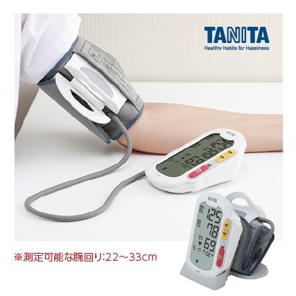 <タニタ>上腕式血圧計 BP−523