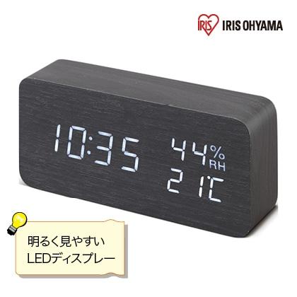<アイリスオーヤマ>デジタル置時計(長方形ブラック)