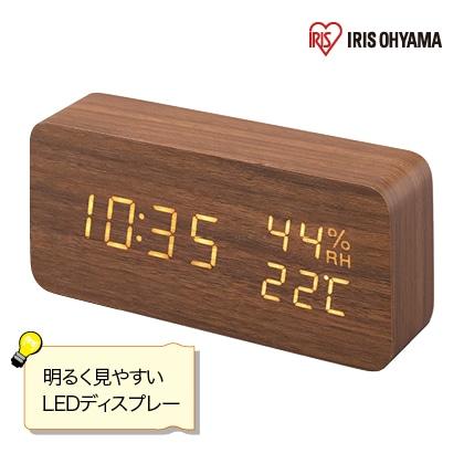 <アイリスオーヤマ>デジタル置時計(長方形 ブラウン)