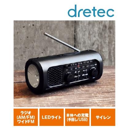 〈ドリテック〉さすだけ充電ラジオライト2