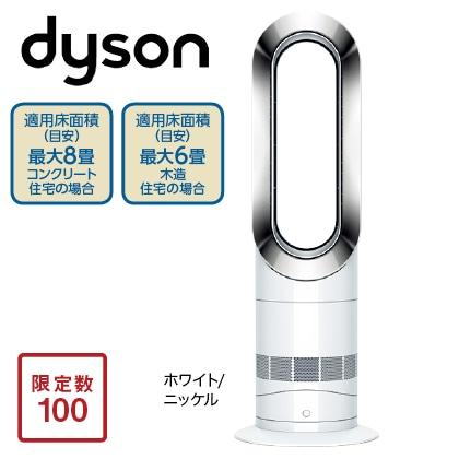〈ダイソン〉hot+coolファン