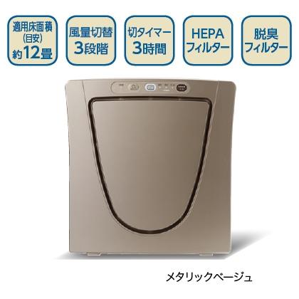 〈ツインバード〉HEPA空気清浄機