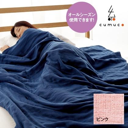 〈クムコ〉三河木綿6重ガーゼケット(ピンク)