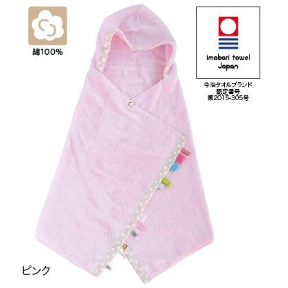 パウダーにぎにぎ フード付きバスタオル(ピンク)