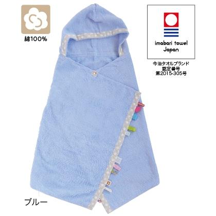 パウダーにぎにぎ フード付きバスタオル(ブルー)