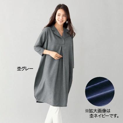 テーラー衿ゆったりシャツワンピース(杢グレー LL)