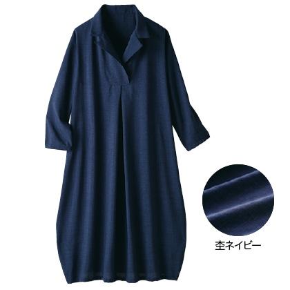 テーラー衿ゆったりシャツワンピース(杢ネイビー M・L対応)