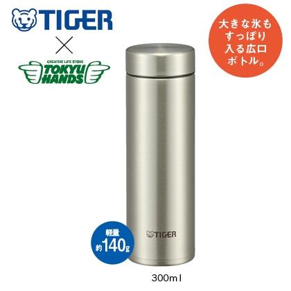 ハンズオリジナル〈タイガー〉ステンレスボトル 300ml